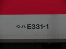 Dsc03985