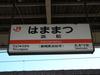 Dsc04525_1